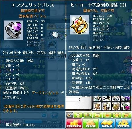 Maple110817_142534.jpg