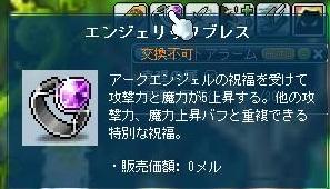 Maple110817_145201.jpg
