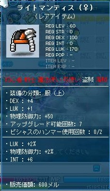 Maple110817_235732.jpg