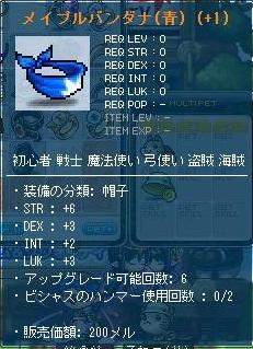 Maple110817_235923.jpg