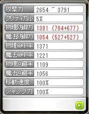 Maple110818_005042.jpg