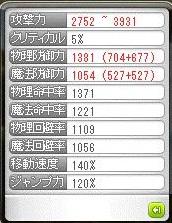 Maple110818_005049.jpg