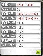 Maple110818_005118.jpg