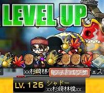 Maple110922_211256.jpg