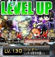 Maple110925_211838.jpg
