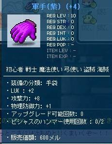 Maple110927_223047.jpg