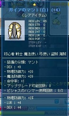 Maple110927_223049.jpg