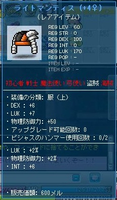 Maple110927_223050.jpg