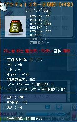 Maple110927_223052.jpg