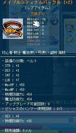 Maple110927_223116.jpg