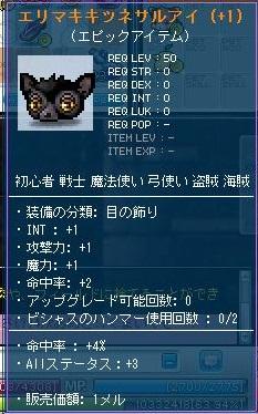 Maple110927_223123.jpg