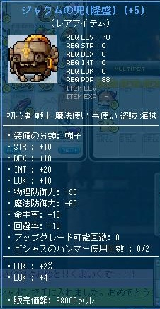 Maple110927_223156.jpg