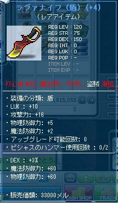 Maple110927_223209.jpg