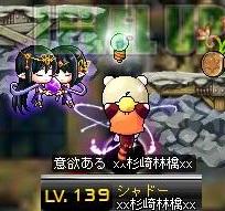 Maple111004_161827.jpg