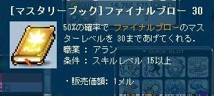 Maple111007_182355.jpg