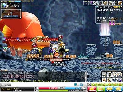 Maple111009_081519.jpg