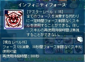 Maple111209_164328.jpg