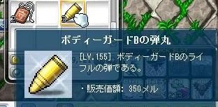 Maple120420_163902.jpg