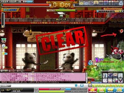 Maple120422_220840.jpg