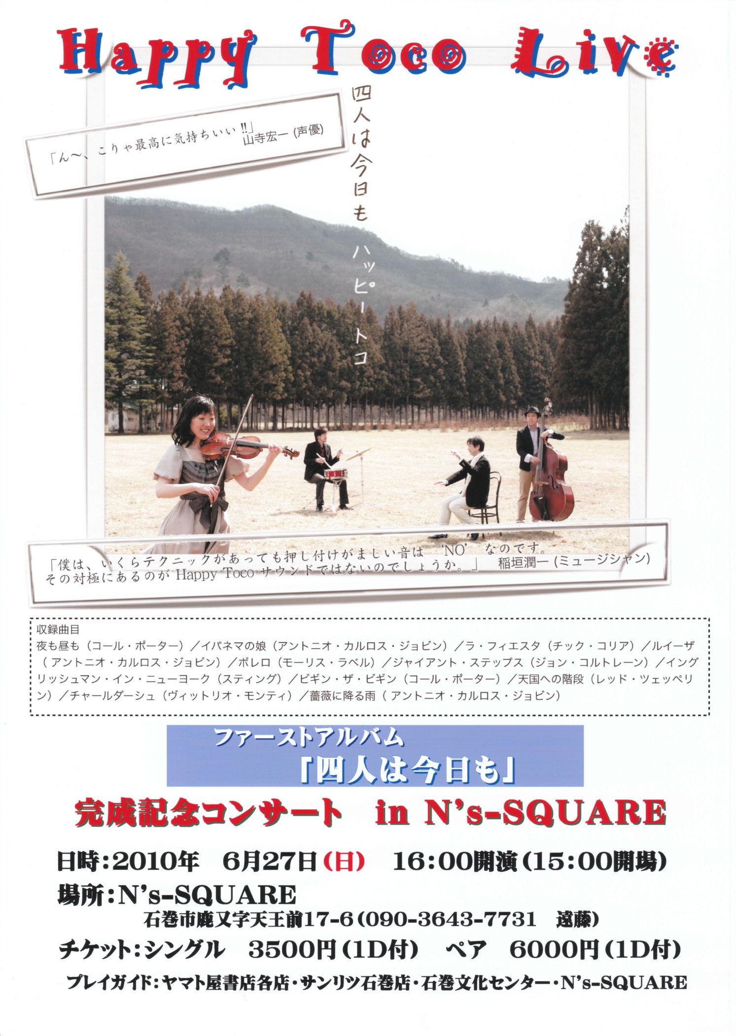 6月27日表2IMG-1
