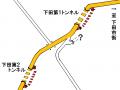 下田第1トンネル