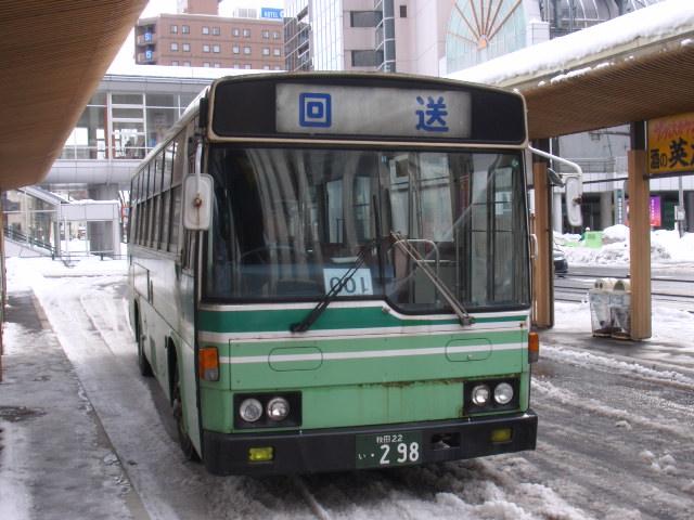 秋田中央交通24