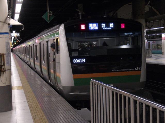 E233系 上野にて