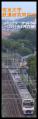 c80-shiori.png