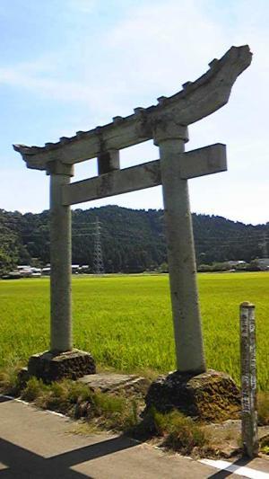 torii2.jpg