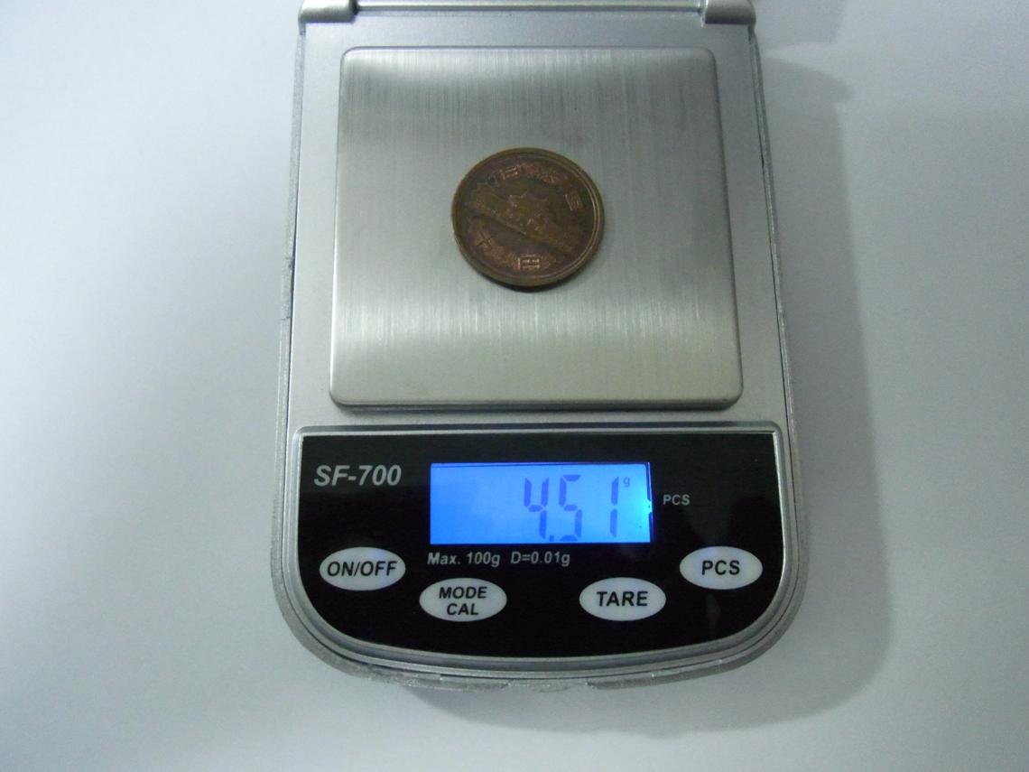 10円20120304