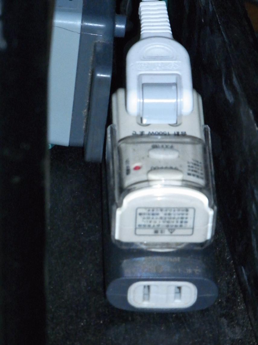 漏電遮断器20120522