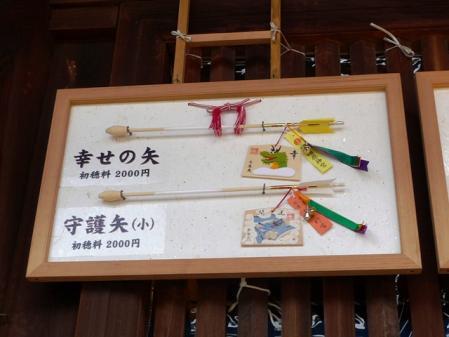 2012jinguema02.jpg