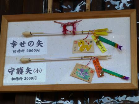 20130101kasihara04.jpg