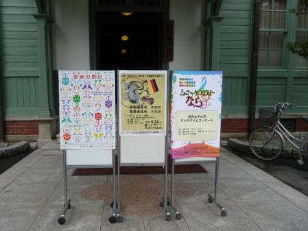 622jyosidai02.jpg