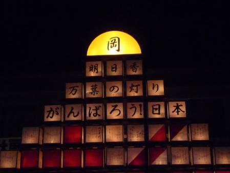 924asuka03.jpg