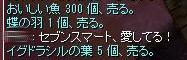 SS20140110_001.jpg