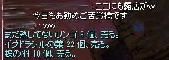 SS20140110_002.jpg