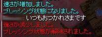 SS20140110_003.jpg
