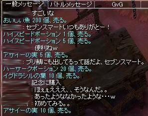SS20140110_004.jpg