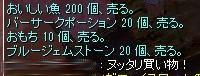 SS20140110_005.jpg