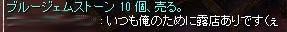 SS20140111_001.jpg