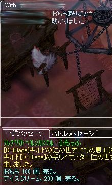 SS20140112_001.jpg