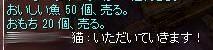 SS20140112_002.jpg