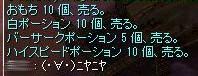 SS20140112_003.jpg