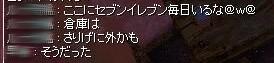 SS20140117_001.jpg