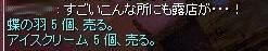 SS20140117_002.jpg