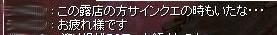 SS20140117_003.jpg