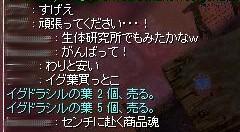 SS20140117_004.jpg