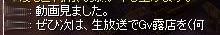 SS20140117_006.jpg
