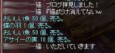 SS20140118_001.jpg